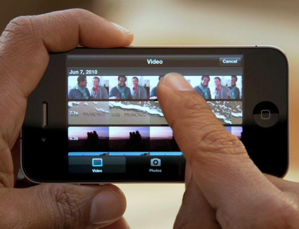 Iphone and imovie